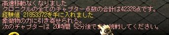 AS2012030217242616.jpg