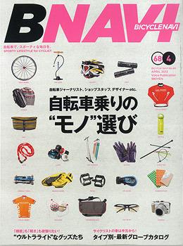 bn68_cover.jpg