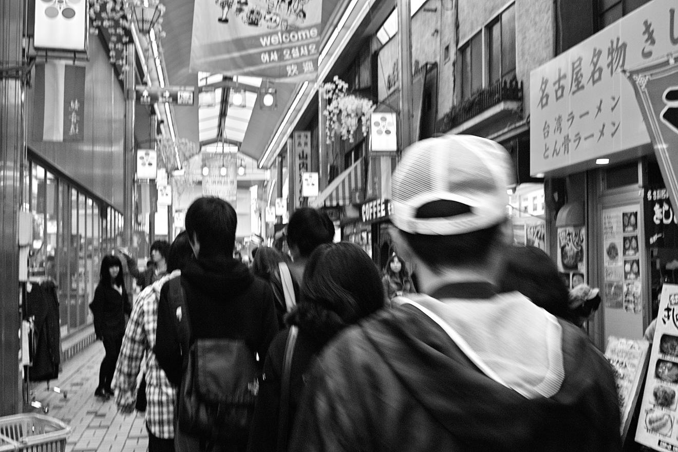 大須アーケード街