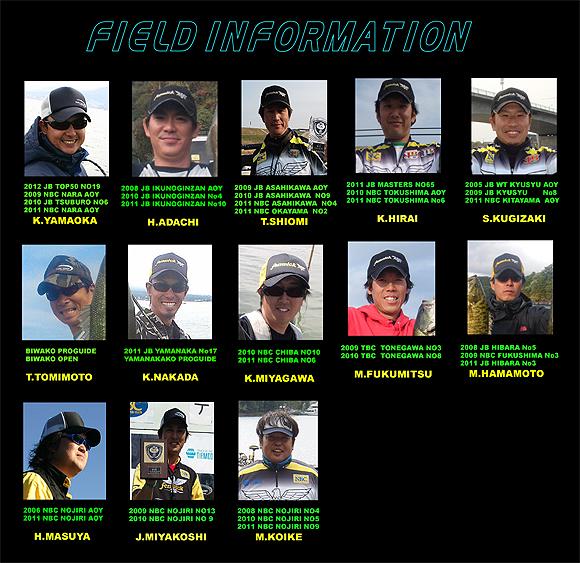 2011fieldinfo_img.jpg