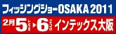 bn_2011osaka.jpg
