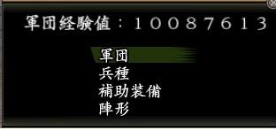 20130720-03.jpg