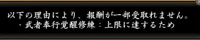 20130724-01.jpg
