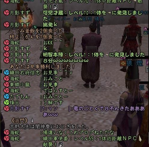 20130730-01.jpg