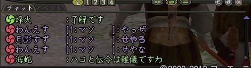 20130730-02.jpg