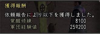 20130730-09.jpg