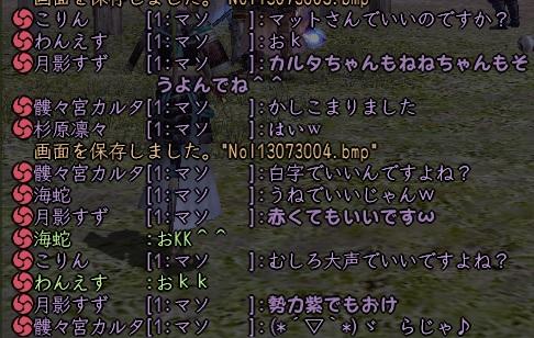 20130730-11.jpg