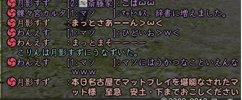 20130730-13.jpg