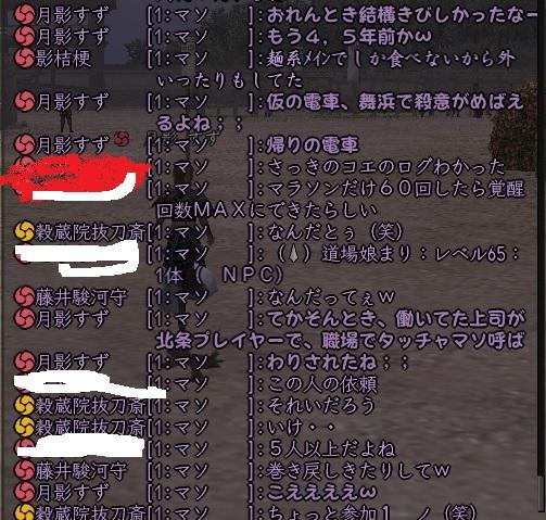 20130808-01.jpg
