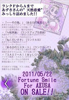 ai_cm_bl_02.jpg