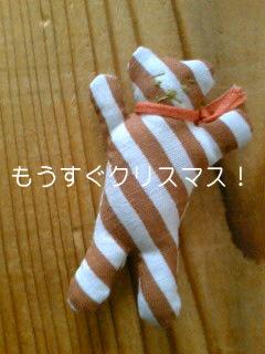 100929_1252_01001.jpg
