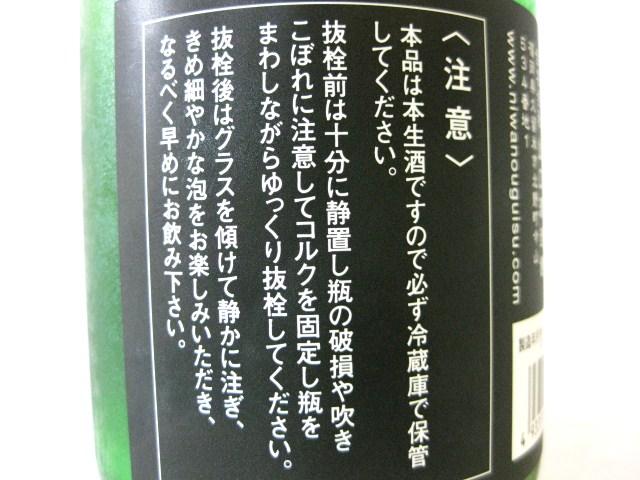 002_20110728155206.jpg