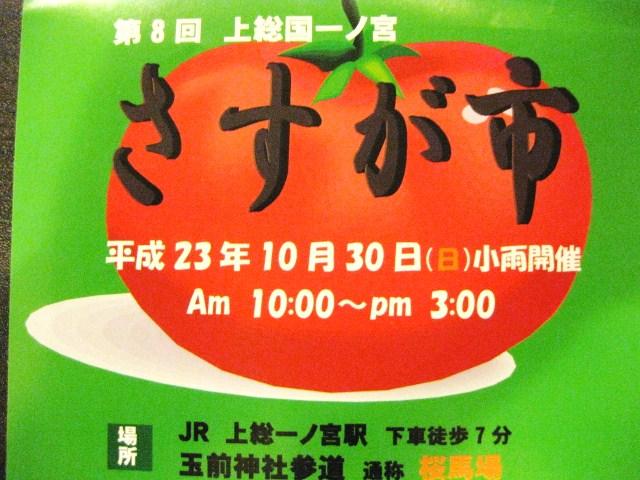 002_20111027205120.jpg