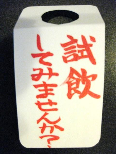 003_20110530180202.jpg