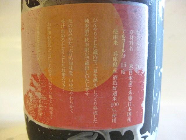 006_20110924210910.jpg