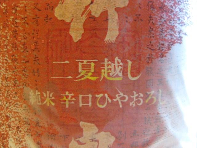 008_20110924210910.jpg