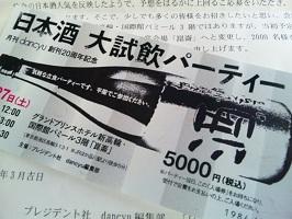 100327_0704141.jpg