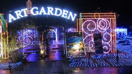 ガーデン 1
