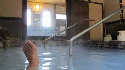 岩風呂 1
