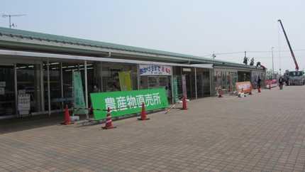 道の駅ごか 3