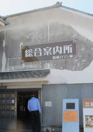 昭和の町 2