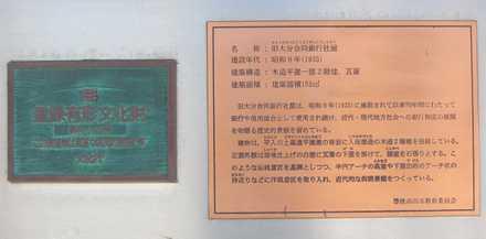 昭和の町展示館 2