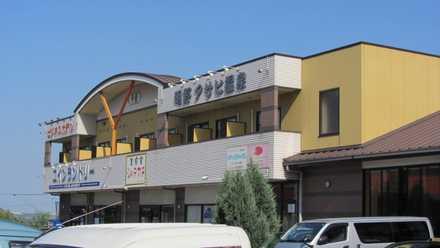 明野アサヒ温泉 2