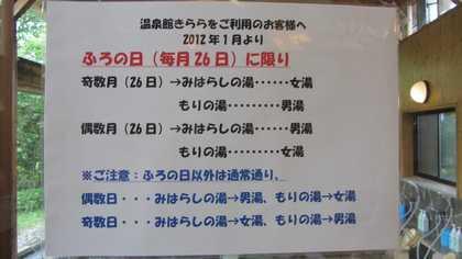 きらら 2