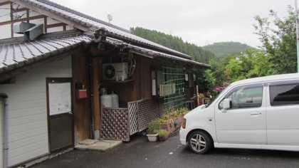 鶴川温泉 6