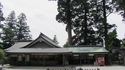 英彦山神宮 2