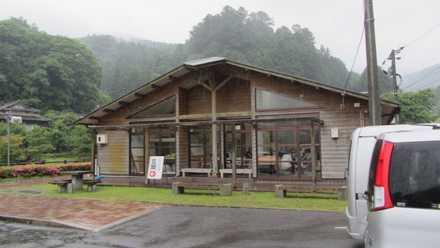 夷谷温泉 2