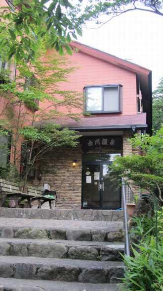 赤川温泉 6