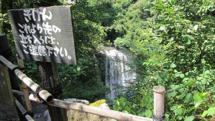 天水露天 4 桜滝