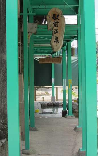 天ケ瀬駅前温泉 4