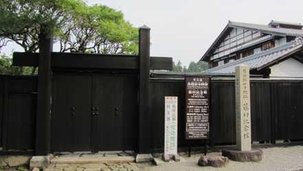藤村記念館 1