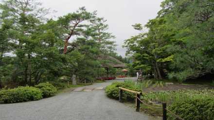 浄楽園 3