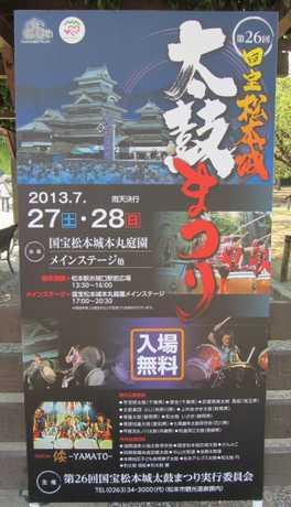 太鼓祭り 1