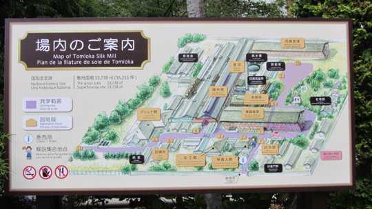 富岡製糸場 2