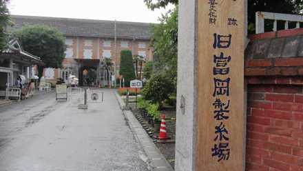 富岡製糸場 3