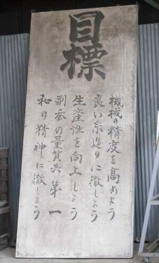 富岡製糸場 14