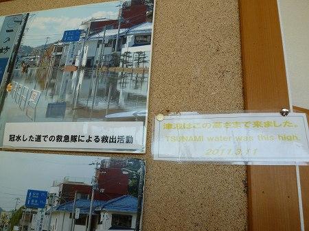 2013.12.12.miyagi 056