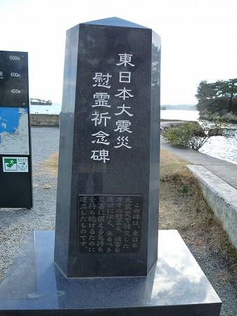 2013.12.12.miyagi 077
