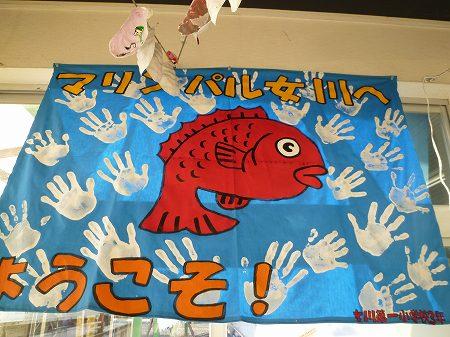 2013.12.12.miyagi 087