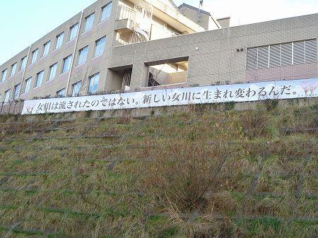 2013.12.12.miyagi 084