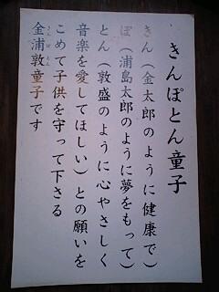 100403_1634_0001.jpg