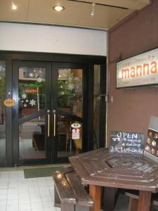 DSCN5571スープカレーマナin松戸
