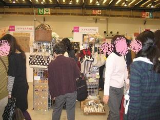 手作り市場2010その3