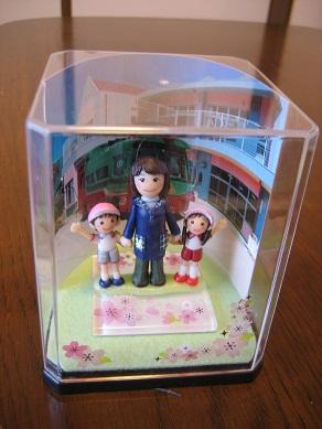 園児&先生人形ケース