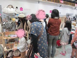 手作り市場2011-7