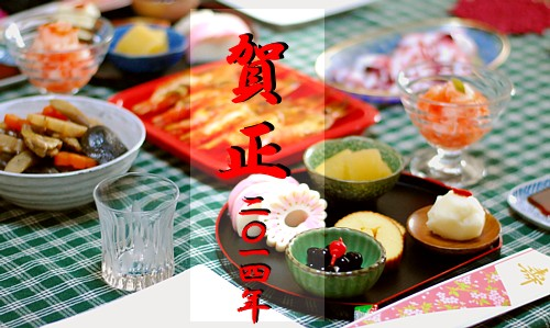 DSC_6729_20140102180347251.jpg